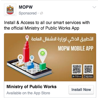 App Download Campaign for Ministry of Infrastructure Developments