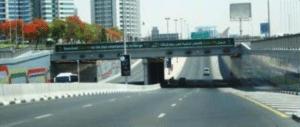 bridge-banner-dubai