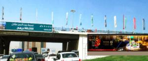 led -billboard-dubai