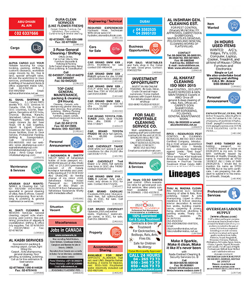 Classified Advertising Dubai | Classified Newspaper Ads