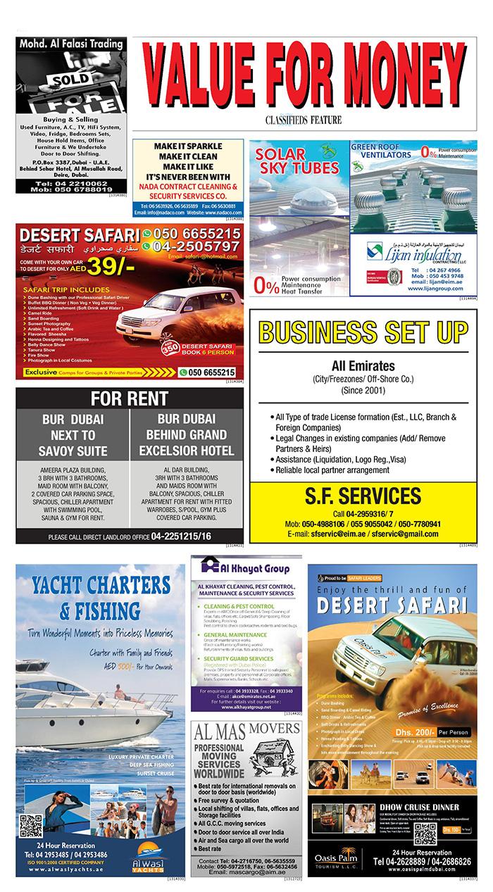 Classified Advertising Dubai   Classified Newspaper Ads